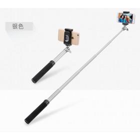 Палка для селфи HOCO Bluetooth Selfie Stick (CPH04 Серебро)