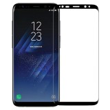 Защитная пленка Happy Mobile 3D Curved PET для Samsung Galaxy S9 (G960) (Black)