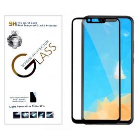 Защитное стекло 5D Silk print Lion Glass Full Screen (High Aluminum, Full Glue, 9H, 0.3mm) для Huawei P Smart Plus (Черное)