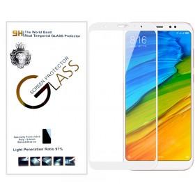 Защитное стекло 5D Silk print Lion Glass Full Screen (High Aluminum, Full Glue, 9H, 0.3mm) для Xiaomi Redmi Note 5 Pro (Белое)