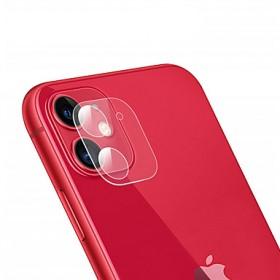 Защитное стекло на камеру iPhone 11 Happy Mobile Ultra Camera PC Protecror