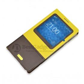 Baseus! Чехол серии Unique Leather для Samsung Galaxy Note 3 N9000 (Коричнево-Желтый)