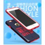 Чехол Baseus Fashion style для iPhone 6 / 6S (Blue/Cerise)