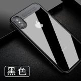 Чехол Baseus Suthin TPU+PC для iPhone X (Black)
