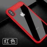 Чехол Baseus Suthin TPU+PC для iPhone X (Red)