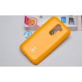 Чехол Goospery Jelly для LG G2 (Mercury Желтый)