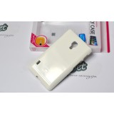Чехол Goospery Jelly для LG Optimus L7 II P713 (Mercury Белый)