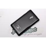 Чехол Goospery Jelly для LG Optimus L7 II P713 (Mercury Черный)