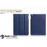 Чехол Icarer Ultra-Thin Genuine Leather Series (RID 501) для iPad Air (Синий)