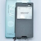 Чехол книжка Nillkin Sparkle для Sony Xperia C3 (Темно серый)