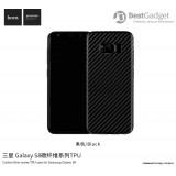 Чехол накладка HOCO Ultra-Thin Series Carbon Fiber TPU для Samsung Galaxy S8+ Plus (Черный)