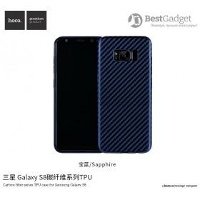 Чехол накладка HOCO Ultra-Thin Series Carbon Fiber TPU для Samsung Galaxy S8+ Plus (Сапфир / Синий)