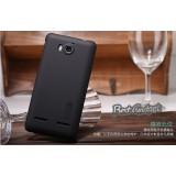 Чехол Nillkin для Huawei U8950D (Ascend G600) (Super Frosted Shield Black) + защитная плёнка