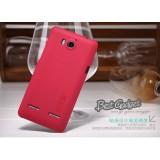 Чехол Nillkin для Huawei U8950D (Ascend G600) (Super Frosted Shield Red) + защитная плёнка