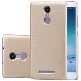 Чехол Nillkin Matte для Xiaomi Redmi Note 3 / Note 3 Pro (Super Shield Gold) + защитная пленка