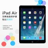 МАТОВАЯ защитная плёнка Yoobao для Apple iPad Air