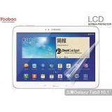 ГЛЯНЦЕВАЯ защитная плёнка Yoobao для Samsung Galaxy Tab 3 10.1 p5200 (T310/T311)