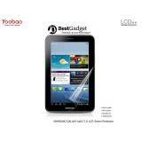 МАТОВАЯ защитная плёнка Yoobao для Samsung Galaxy Tab 3 7.0 p3200