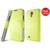 Кожаный чехол c подставкой IMAK для Samsung i9500 Galaxy s4 (Beauty Fashion Green)