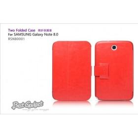 Кожаный чехол IcareR для Samsung n5100 Galaxy Note 8.0 (Two Folder Red)