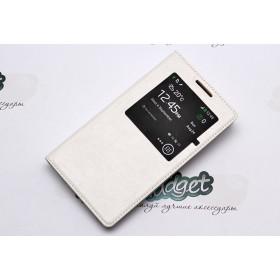 Кожаный чехол iCase Tec для Samsung n9000 Galaxy Note 3 (Book ID White)
