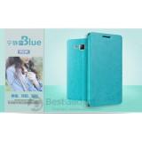 Кожаный чехол-книжка MOFI для Samsung Galaxy J7 (J700H/DS) (Синий)