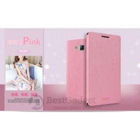 Кожаный чехол-книжка MOFI для Samsung Galaxy J5 (J500H/DS) (Розовый)