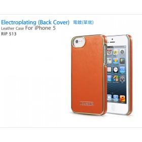 Кожаный чехол накладка IcareR для iPhone 5 / 5s /  SE (Electroplating orange)