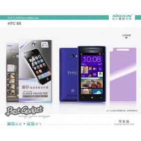 Матовая защитная пленка Nillkin для HTC Windows Phone 8X C620e