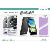 Матовая защитная пленка Nillkin для Huawei U8950D (Ascend G600)