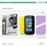 Матовая защитная пленка Nillkin для Nokia Lumia 510