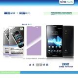 Матовая защитная пленка Nillkin для Sony Xperia ION LT28i