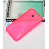 Полимерный TPU чехол New Line X-series для HTC Desire 610 (Розовый) + Защитная пленка