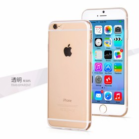 Ультра тонкий TPU чехол HOCO Light Series для Apple iPhone 6 Plus + (0.6mm Прозрачный)