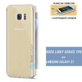 Ультра тонкий TPU чехол HOCO Light Series для Samsung Galaxy S7 (0.6mm Прозрачный)