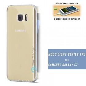 Ультра тонкий TPU чехол HOCO Light Series для Samsung Galaxy S7 (0.6mm Прозрачный)