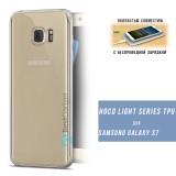 Ультра тонкий TPU чехол HOCO Light Series для Samsung Galaxy S7 (0.6mm Прозрачный/Черный)