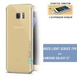 Ультра тонкий TPU чехол HOCO Light Series для Samsung Galaxy S7 (0.6mm Прозрачный/Золотой)