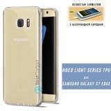 Ультра тонкий TPU чехол HOCO Light Series для Samsung Galaxy S7 Edge (0.6mm Прозрачный)