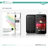 Защитная пленка Nillkin Crystal для HTC Desire 200 (Анти-отпечатки)