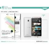 Защитная пленка Nillkin Crystal для HTC One mini / M4 (Анти-отпечатки)