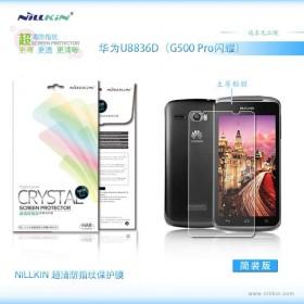 Защитная пленка Nillkin Crystal для Huawei Ascend G500 Pro U8836D (Анти-отпечатки)