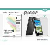 Защитная пленка Nillkin Crystal для Huawei U8950D (Ascend G600) (Анти-отпечатки)