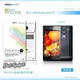 Защитная пленка Nillkin Crystal для Huawei U9200 (Ascend P1) (Анти-отпечатки)