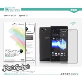Защитная пленка Nillkin Crystal для Sony Xperia J ST26i (Анти-отпечатки)