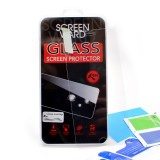 Защитное стекло ADPO Screen Ward Ultra Premium Glass (Japan) для iPhone 7 Plus / 8 Plus