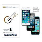 Защитное стекло Elite Time 0.3mm, 2.5D для iPhone 5 / 5s / 5c