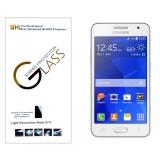 Защитное стекло Elite Time 0.3mm, 2.5D для Samsung Galaxy Core2 Duos G355H