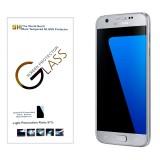 Защитное стекло Elite Time 0.3mm, 2.5D для Samsung Galaxy S7