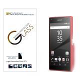 Защитное стекло Elite Time 0.3mm, 2.5D для Sony Xperia Z5 Compact E5823